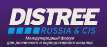 DISTREE Russia & CIS 2015