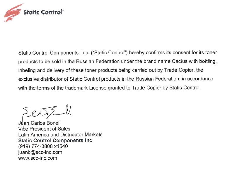 Static Control Components, SCC