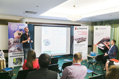 CACTUS принял участие  в бизнес-конференции