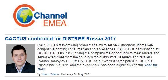 Генеральный директор компании CACTUS Роман Самойлов