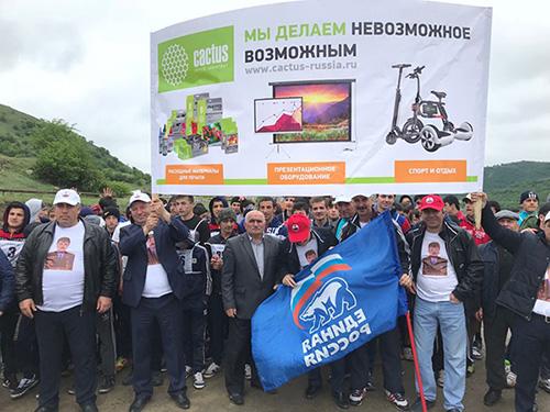митинг памяти покойного Мугудина Урдиханова