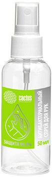 Антисептик Cactus CS-Antiseptic